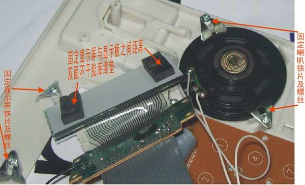 电路板 600_364