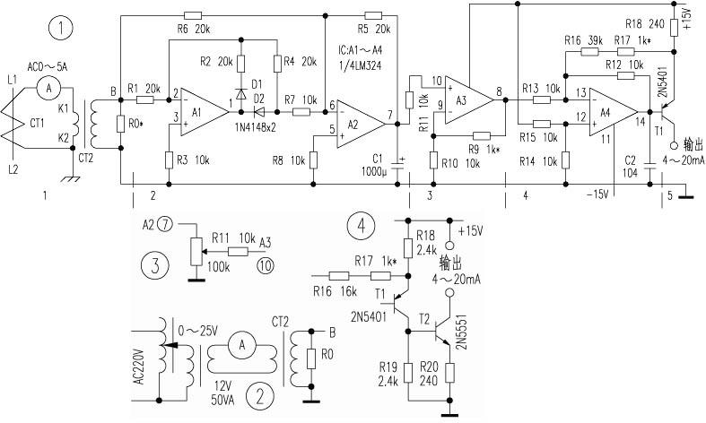 """""""3""""为比例放大器,理想情况是在a2⑦脚获得0~5a直流电,但由于运算"""